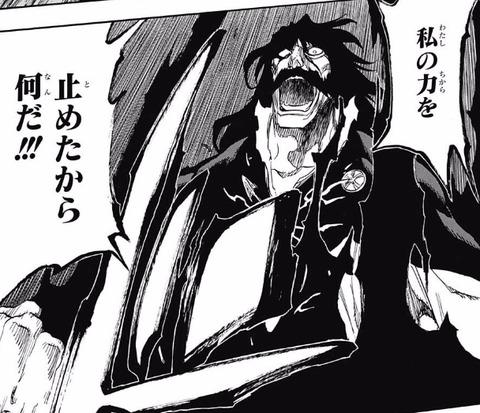 陛下 (3)
