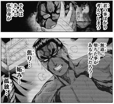 刃皇2 (5)