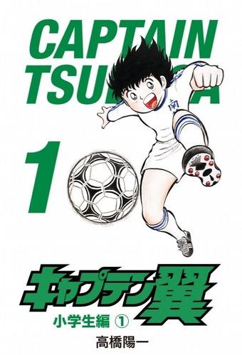 【悲報】スポーツ漫画の「九州地方代表」、基本的に扱いが酷すぎる・・・