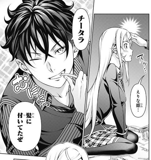 鈴木 (3)