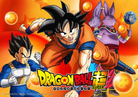 news_header_dbs_visual