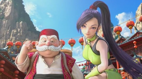 dragonquest-110