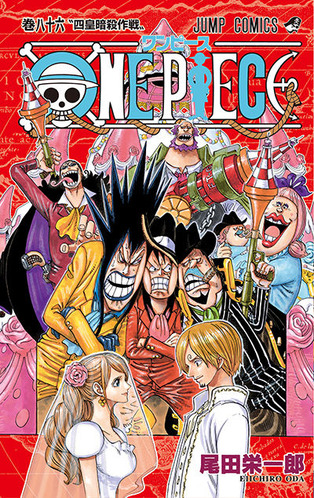 onepiece086-thumb-400x635-3859