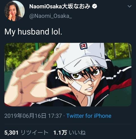 大坂なおみ