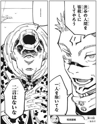 漏瑚 (2)