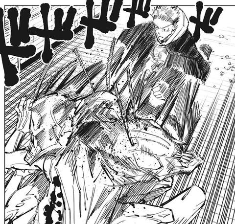 d621d86c s - 【呪術廻戦87話感想】虎杖、ガチで強すぎる!!成長しすぎだろwwwwww