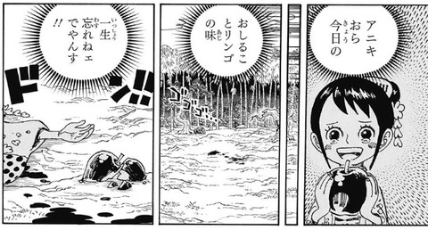 お玉 (4)