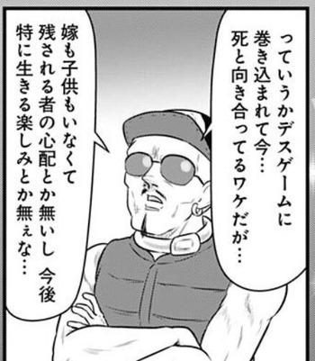 カワちゃん2