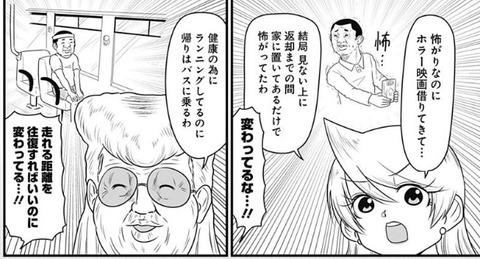 ゴンちゃん2