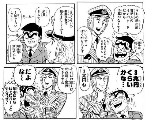 中川 (4)