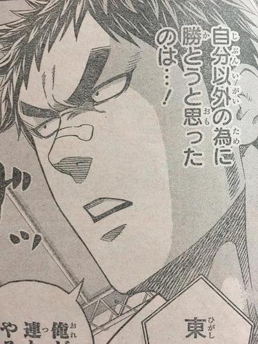 火ノ丸相撲の画像 p1_19