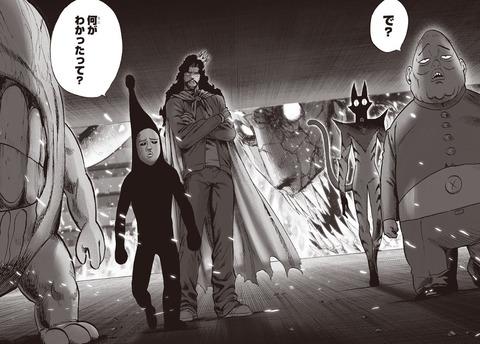 レベル竜 (2)