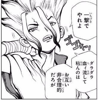 千空3 (4)