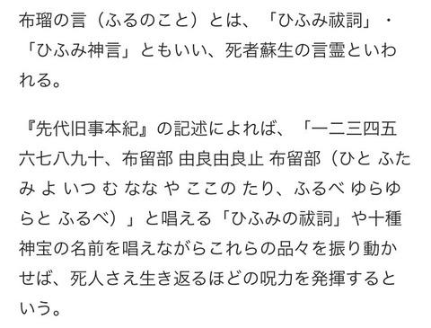 e0fe6415 s - 【呪術廻戦102話感想】冥冥さんの術式「黒鳥操術」、強すぎる!!
