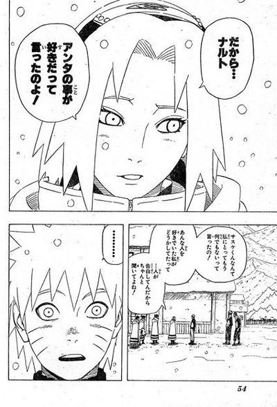 20150822_naruto_sakura