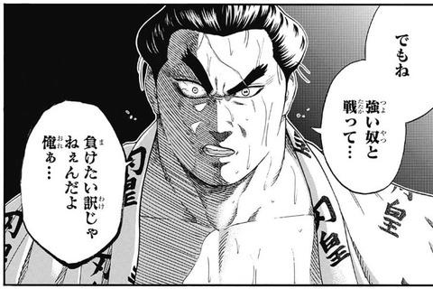 刃皇2 (3)