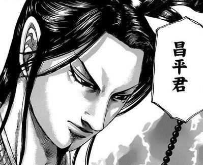 昌平君 (2)