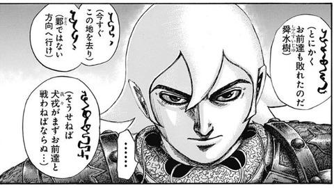 シュンスイジュ (4)
