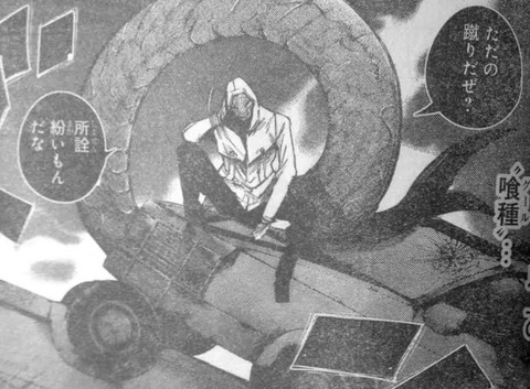 【東京喰種:re 6話ネタバレ】オロチ先輩、強すぎワロタwwwwwww