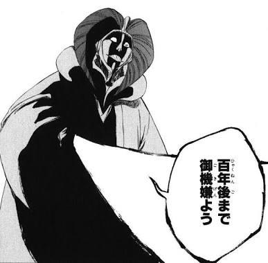 尾田栄一郎「ONE PIECE 」(ワンピース) 最新刊 ...