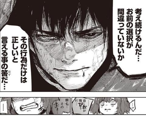 亜門 (8)