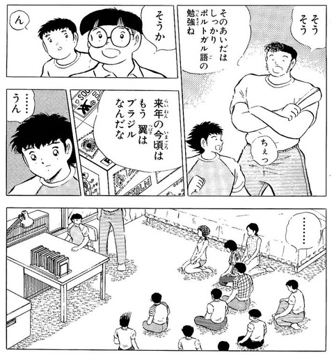 f24c68b4 s - 【画像】「BLEACH」の黒崎一護の部屋が広すぎると話題に!!