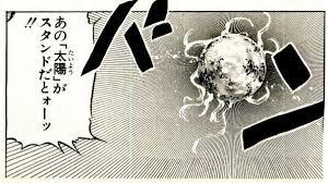 f71644c3 - 【ジョジョ3部】スタープラチナ被害者の会