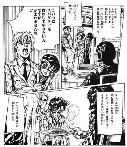 fc71b626 s - アニメ「ジョジョ5部」のブチャラティ、公式からも完全に主人公扱いwwwwww【画像】