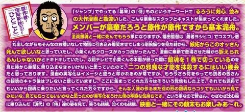 銀魂2 (2)