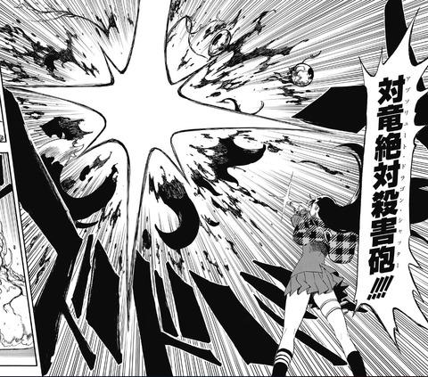 fda0b1b0 s - 「BLEACH」の阿散井恋次とかいう、外れ斬魄刀の持ち主wwwwww