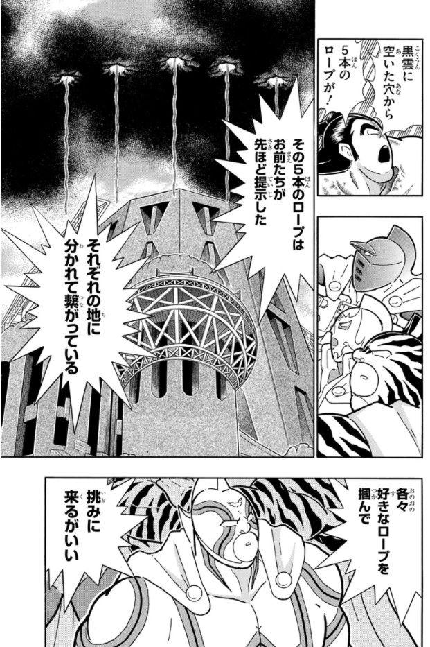 運命の5王子の画像 p1_19