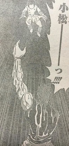 fda9cfbd s - 【悲報】「トリコ」の小松★亡がショックでお昼が喉を通らない・・・・
