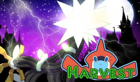 Harvest8thロゴ