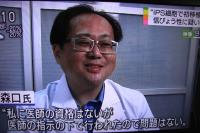 http://livedoor.blogimg.jp/pasokon_dentaku-matome/imgs/b/1/b1e259e0.jpg