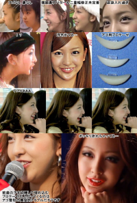 http://livedoor.blogimg.jp/pasokon_dentaku-matome/imgs/5/1/5185d554.jpg
