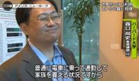 http://livedoor.blogimg.jp/pasokon_dentaku-matome/imgs/5/9/59c7fd9e.png