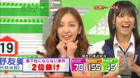 http://livedoor.blogimg.jp/pasokon_dentaku-matome/imgs/2/4/24b4044c.jpg