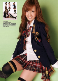 http://livedoor.blogimg.jp/pasokon_dentaku-matome/imgs/8/4/84ab2931.jpg
