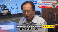 http://livedoor.blogimg.jp/pasokon_dentaku-matome/imgs/3/f/3fa48a17.jpg