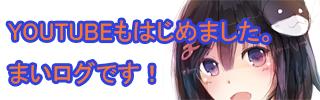 f:id:hukusyunyu:20190122072130p:plain