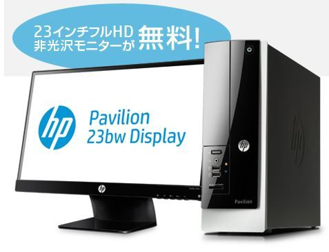 HP Pavilion Slimline 400-320jp/CT