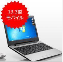 LB-J300S-SSD-W7H