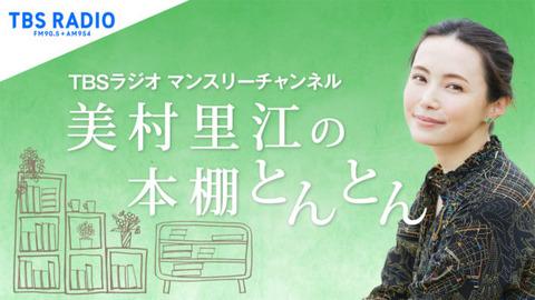 hp_mimura_0619-600x338