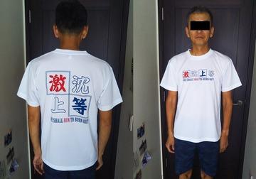 20170709Tシャツ1