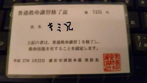 DSC_9709