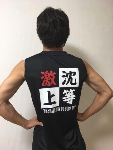20170516タイちゃん