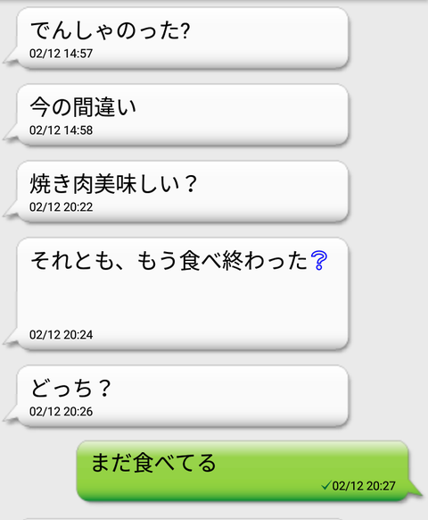 Screenshot_20180214-215158