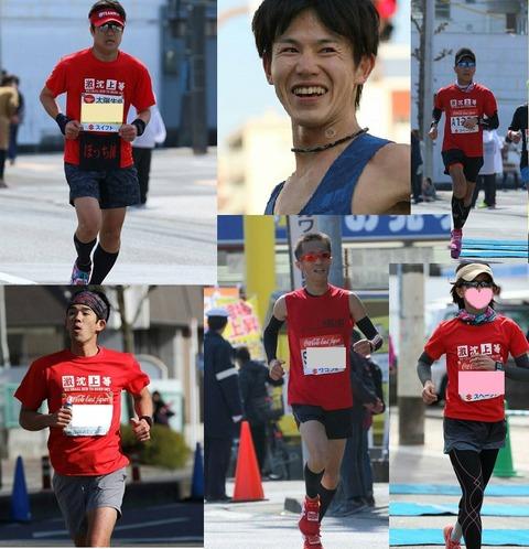 20170305静岡マラソン