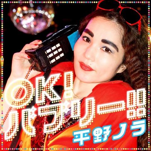 music160330_hirano_1-780x780