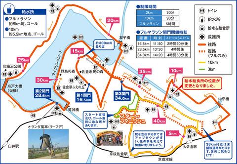 2017map
